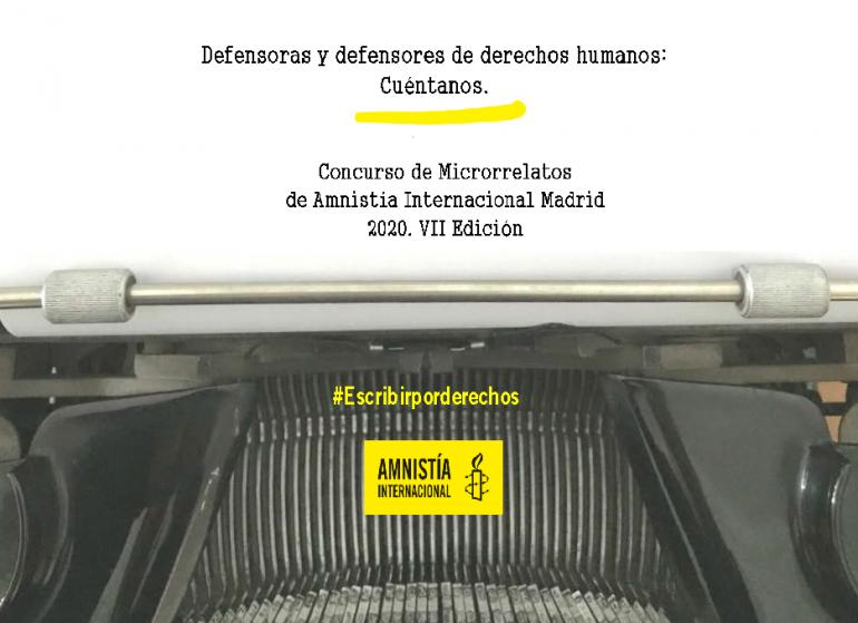 VII Concurso de microrrelatos Amnistía Internacional Madrid